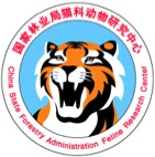 China Felid centre